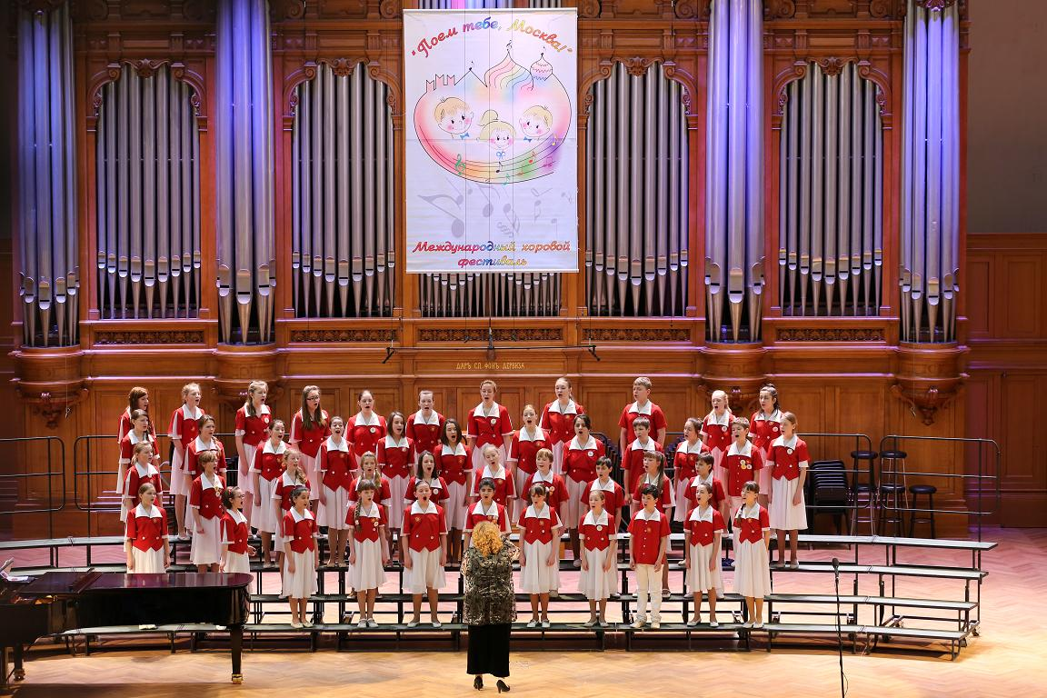 Queen of the Adriatic Sea Choral Festival and Competition